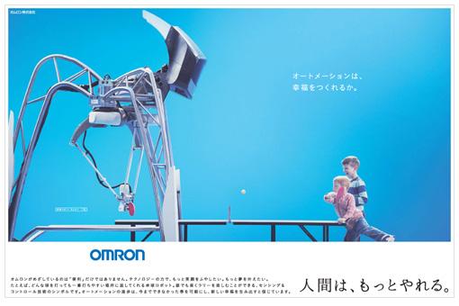 omron 4
